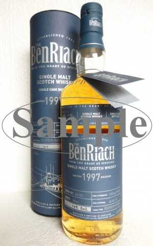 BENRIACH 1997 BOURBON BARREL 49,5% VOL EXCLUSIVE FOR GERMANY SAMPLE