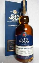GLEN MORAY 2006 SAUTERNES CASK 55% VOL EXCLUSIVE FOR GERMANY