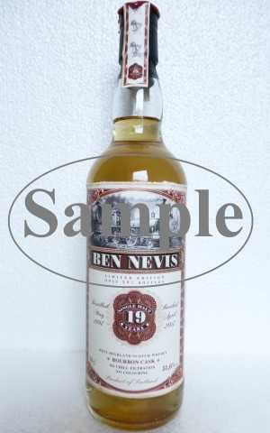 BEN NEVIS 1997 CHRISTMAS EDITION BOURBON CASK 19 JAHRE 51,6% VOL JACK WIEBERS OLD TRAIN LINE SAMPLE
