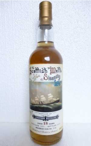 "LINKWOOD 1997 HOGSHEAD 59,5% VOL JACK WIEBERS ""THE SCOTTISH MALT´S STEAMSHIP LINE"""