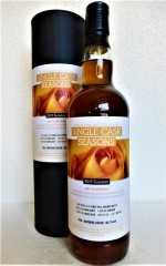 GLENBURGIE 2007 SINGLE CASK SEASONS SUMMER 2019 48,7% VOL SIGNATORY SELECTED BY KIRSCH WHISKY IMPORT