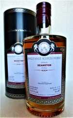 DEANSTON 2010 MARSALA HOGSHEAD FINISH 55,9% VOL MALTS OF SCOTLAND