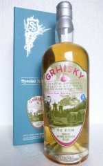 GRHISKY GRAPPA AMARONE RISERVA FINISHED IN A SPEYSIDE WHISKY CASK 41% VOL SILVER SEAL